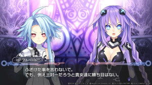 Purple heart conversing with White heart
